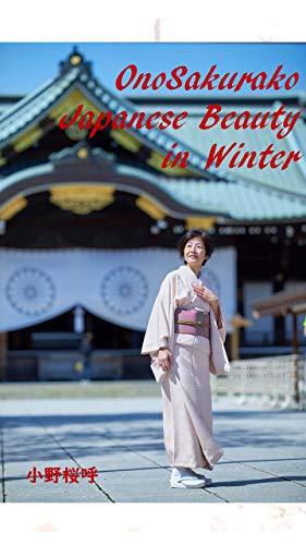 OnoSakurako Japanese Beauty in Winter (English Edition)