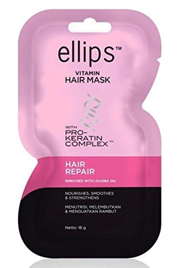 不合格遅い褐色Ellips 髪のマスク(プロケラチン) - 髪の修復、18グラム(4パック)