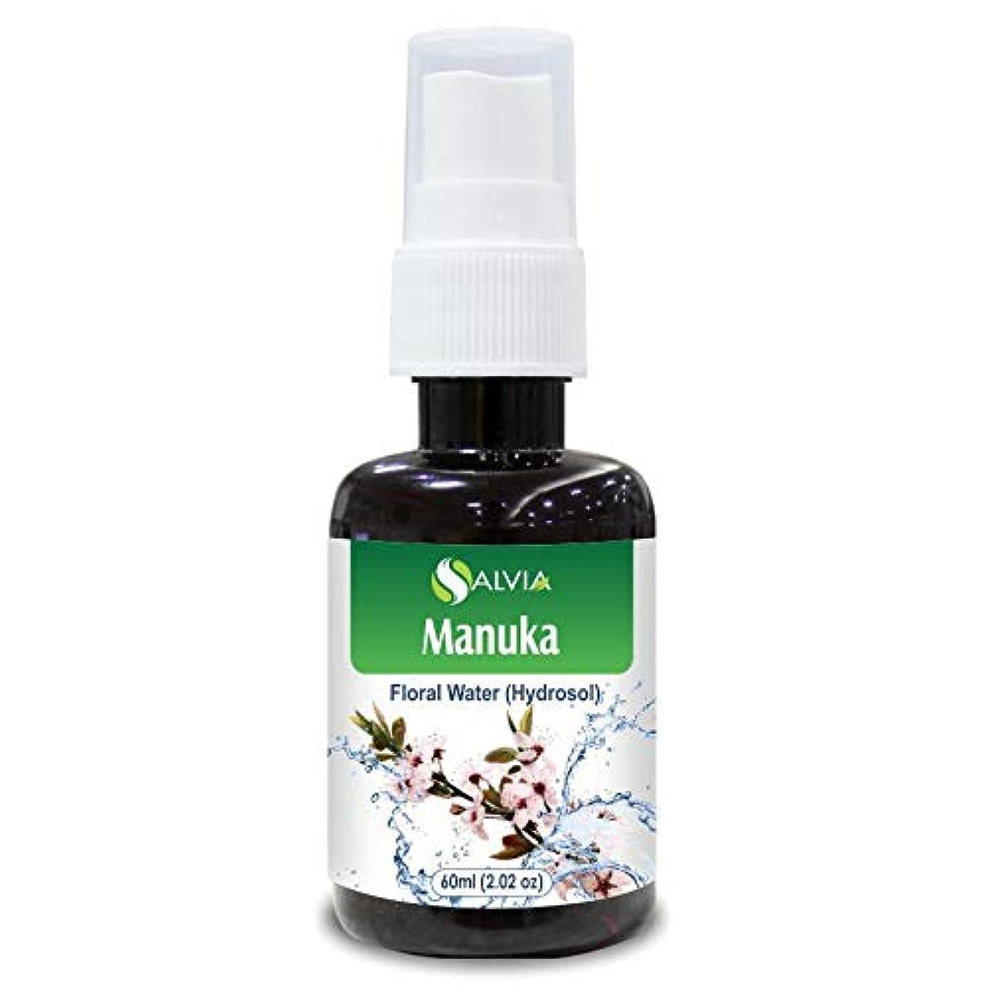 酔う熟した影響力のあるManuka Floral Water 60ml (Hydrosol) 100% Pure And Natural