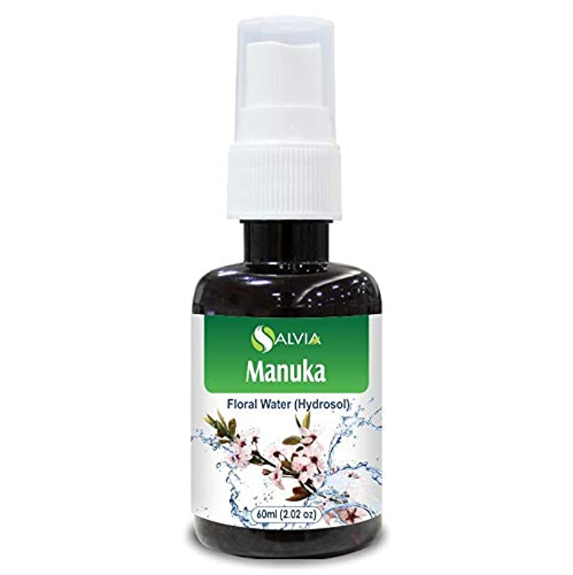 咽頭相互感謝祭Manuka Floral Water 60ml (Hydrosol) 100% Pure And Natural