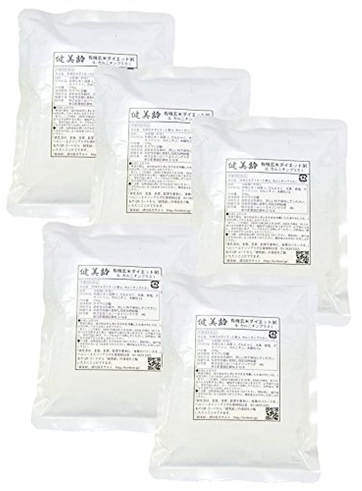 持続的ブルジョンバラエティ健美齢KA-01ダイエット粥(5食セット)
