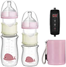 AIKEBAO Heating Constant Temperature Baby Bottle Gift Set 5 & 8 oz,Baby Bottle Mixer/Formula Mixing Bottle,Portable/Formula Making/Automatic Mixing/Dispenser Baby Bottles