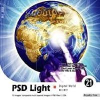 PSD Light Vol.21 デジタル世界 Digital World