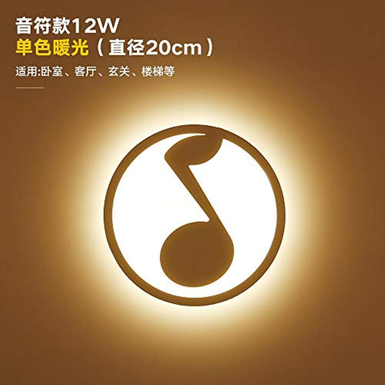 Xinxin24 Moderne Minimalistische Led Wand Schlafzimmer Bett Wohnzimmer Dekorative Gang Flur Treppe Wandleuchte, Stil 11, Gelbes Licht 20Cm, 12W