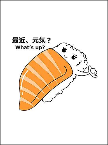 【すし・寿司・サーモン】 オリジナルメッセージお入れします!ポストカード・はがき(白背景)
