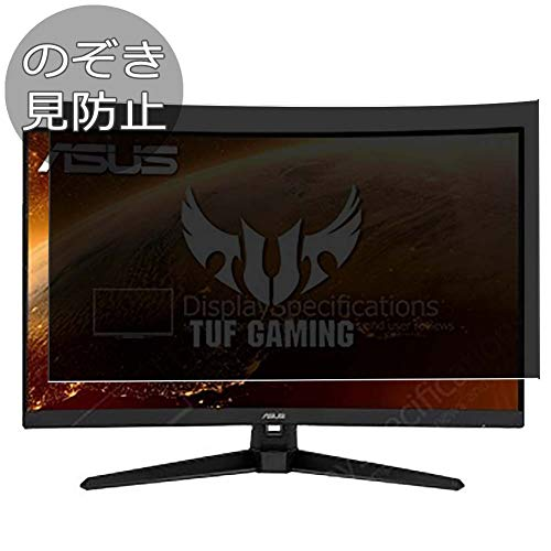 Synvy Privacy Screen Protector Film for Asus TUF Gaming VG32VQ1B 31.5' Display Monitor Anti Spy Protective Protectors [Not Tempered Glass]
