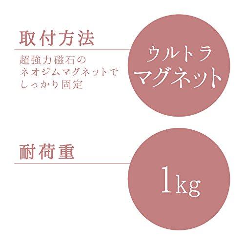 レックタオル掛け(ウルトラマグネット)ミニ全長24cmB-626