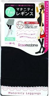 ローズマダム(Rosemadame) マタニティレギンス 7分丈 ブラック M-L 111-8558-01
