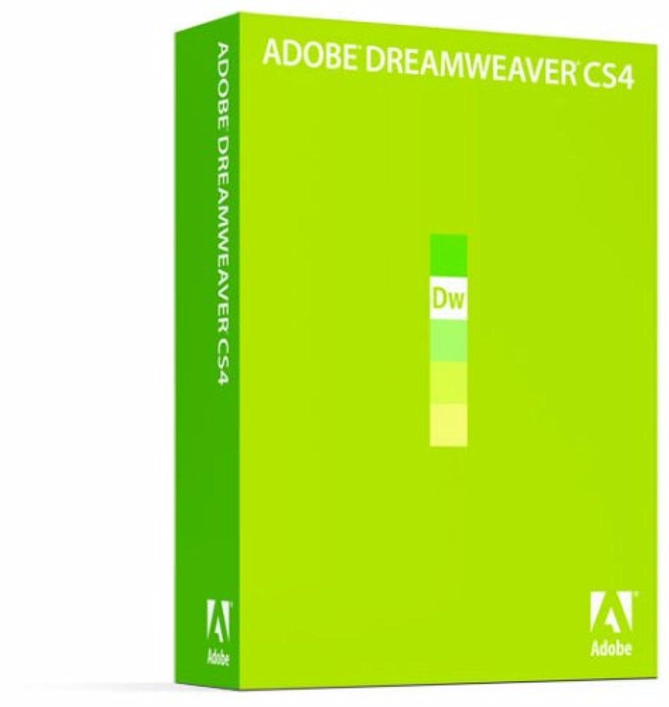買う経済どんよりしたAdobe Dreamweaver CS4 (V10.0) 日本語版 Windows版 (旧製品)