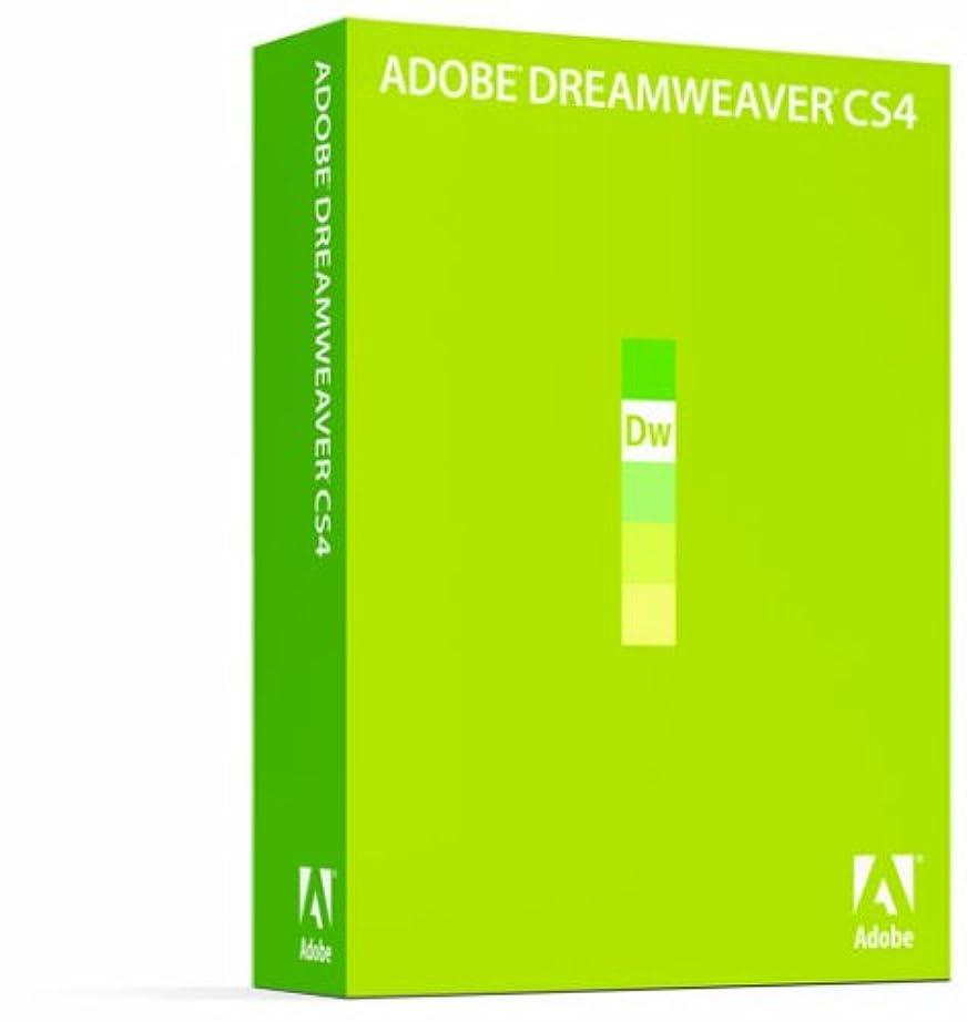 ワックスぐるぐるオリエンタルAdobe Dreamweaver CS4 (V10.0) 日本語版 Windows版 (旧製品)