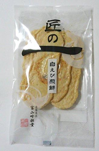 シンエツ:北陸味匠 富山吟撰堂「匠の一 白えびせんべい」×2袋