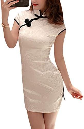 Chinese dress short _image0