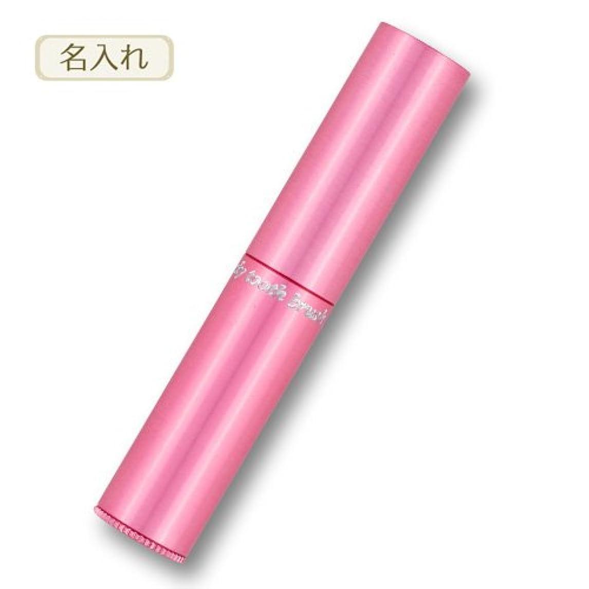 重要ペネロペ便益携帯歯ブラシ?タベタラmigaCO(ピンク?ネーム入り)