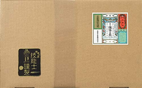 【揖保乃糸 そうめん】播州手延素麺 揖保の糸 熟成麺 金帯 古ひね 紙箱入り 2kg(50g×40束)[k-n] G-2