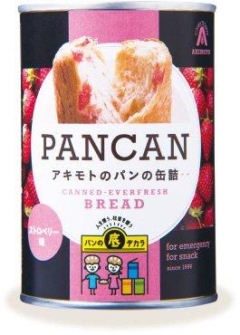 パン・アキモトPANCANパンの缶詰め6缶セット(ブルーベリー・オレンジ・ストロベリー×各2缶)