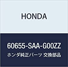 Honda Genuine 60655-SAA-G00ZZ Wheel Arch Gusset