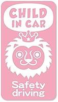imoninn CHILD in car ステッカー 【マグネットタイプ】 No.54 ライオンさん (ピンク色)