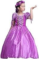 儿童 塔上的长发公主 长发公主裙 服装 礼服 臂套 花束 3件套 万圣节
