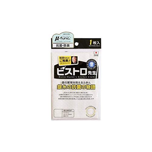 (低温調理器&ふきんセット)グリーンハウスGH-SVMA-BKブラック/黒&ビストロ先生銀糸の抗菌の物語綿ドビー織りふきん