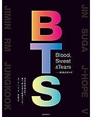 Blood, Sweat & Tears-BTSのすべて: 世界の音楽市場を制し、進化し続ける彼らの軌跡をたどる!