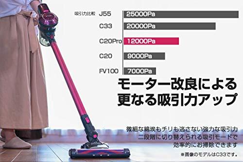 フュージョンマーケティング『DibeaC20proコードレスサイクロン掃除機』