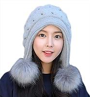 [ミートン] レディース 帽子 ニット ニットキャップ Hat 厚手 冬 かわいい 防寒 防風 耳保護付き 保温 ぬくぬく アウトドア アウトドア グレー
