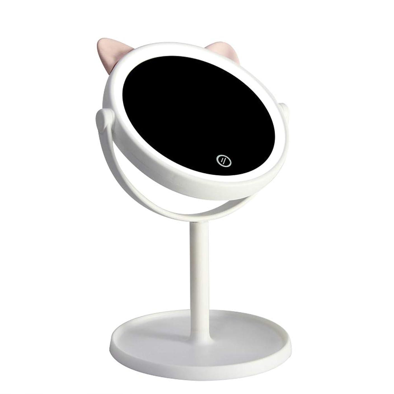 適応的献身位置づける化粧台化粧鏡LEDスマート充電ライト180°回転多機能USB充電調節可能な明るさ用女の子メイク,White