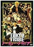 TOKYO TRIBE(ローソン限定 特別価格版) image