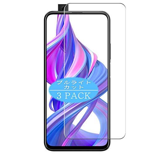 VacFun 3 Piezas Filtro Luz Azul Protector de Pantalla Compatible con Huawei Honor 9X Premium, Screen Protector Película Protectora (Not Cristal Templado) Anti Blue Light Filter New Version