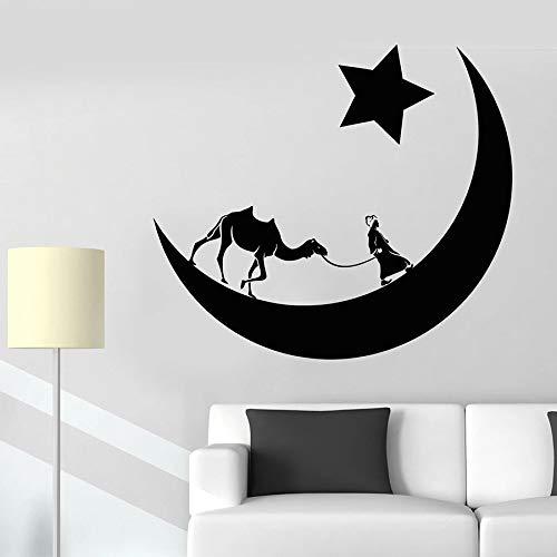Calcomanía de pared Luna Camel Desierto Vinilo Ventana Etiqueta de vidrio Dormitorio Sala de estar Decoración para el hogar Arte mural