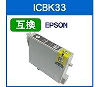 ◆ICチップ付◆エプソン EPSON ICBK33(フォトブラック)対応 IC33系 互換インクカートリッジ