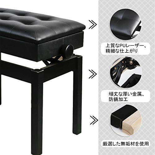 RAKUピアノイス楽譜収納付きベンチ高低高さ調整可能無段階ネジ式昇降幅57cm奥行35cm電子ピアノ用椅子白/黒2色可選(ブラック)
