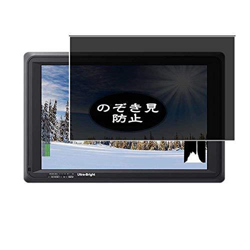 VacFun Anti Espia Protector de Pantalla, compatible con CAME-TV MT-S704 MT-S705 7', Screen Protector Filtro de Privacidad Protectora(Not Cristal Templado) NEW Version