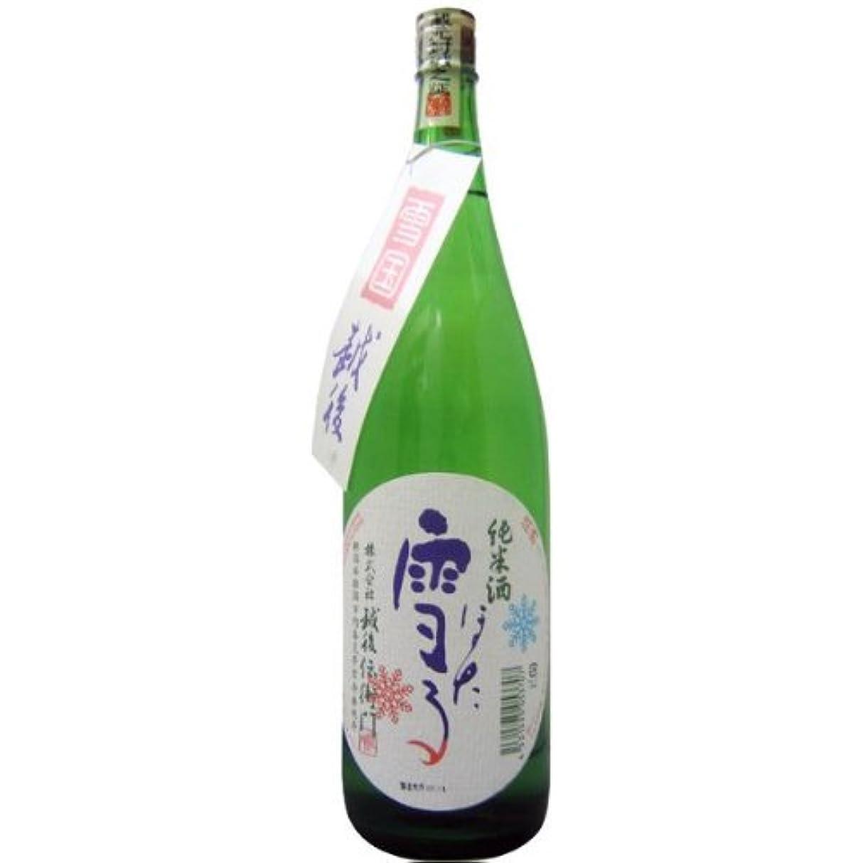 子供達合法気味の悪い雪ほたる 純米酒 1800ml