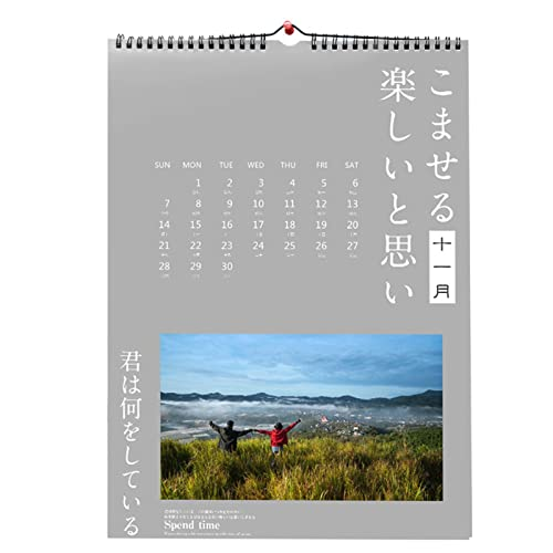 Hsjx Perfect Year A3 Calendar 2022 Calendar 2022 with Monthly Tabs, Family Calendar 2022 Runs Jan-Dec Wall Calendar 2022 with Stickers,Perfect for Planning and Organizing