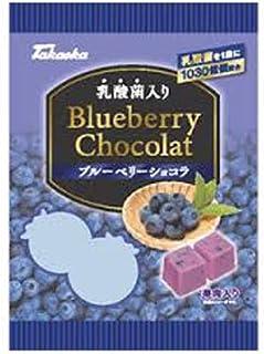 高岡食品 乳酸菌入りブルーベリーショコラ 103g 10コ入り