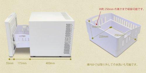 小型冷蔵庫無音・無振動省エネ20リットル型Peltism(ペルチィズム)「Dunewhite」shijimaシリーズドア引き戸病院・クリニック・ホテル向け冷蔵庫ペルチェ冷蔵庫ミニ冷蔵庫電子冷蔵庫