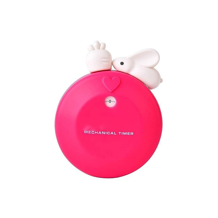 泥だらけ機関細心のキッチンタイマー60分機械式カウントダウンリマインダーかわいい形目覚まし時計、学校の寮、ホームキッチンに適した happyL (Color : Pink)
