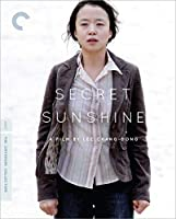 SECRET SUNSHINE-CRITERION COLLECTION