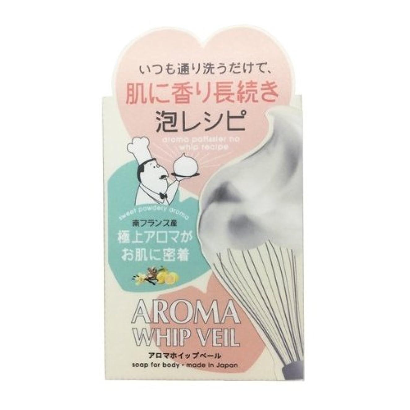 規制する健康的表面的なペリカン石鹸 アロマホイップベール石鹸 100g