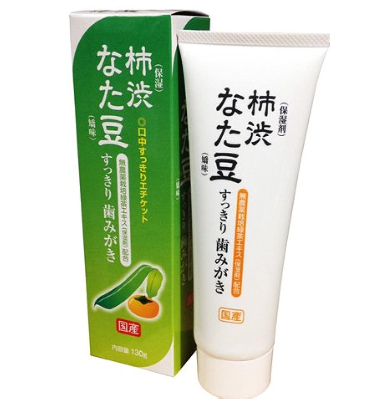 ウナギ農学排気なた豆柿渋歯磨き 130g
