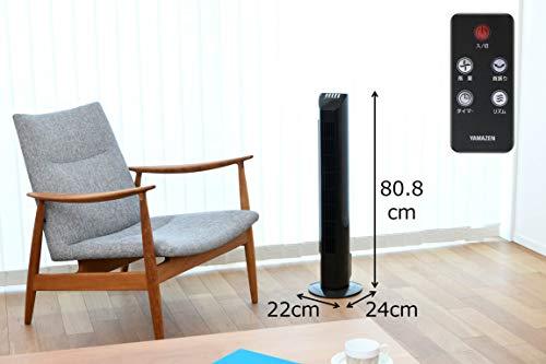 [山善]扇風機タワーファンリモコン/風量3段階タイマー付ブラックYSR-J802(B)[メーカー保証1年]