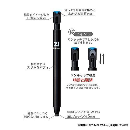 KUTSUWA『ハイラインペン磁ケシ』