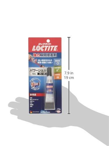 ヘンケル『LOCTITE強力瞬間接着剤パワージェル(LPG-010)』