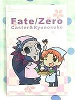 FateZero ポストカード 雨生 龍之介 キャスター ジル・ド・レェ 特大煎餅 ufotable cafe マチアソビ FGO ホビーグッズ