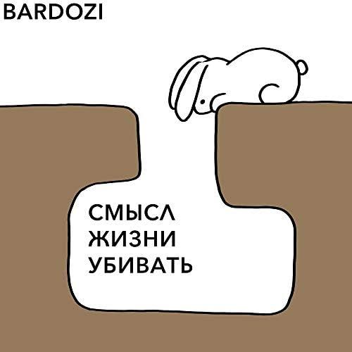 Bardozi
