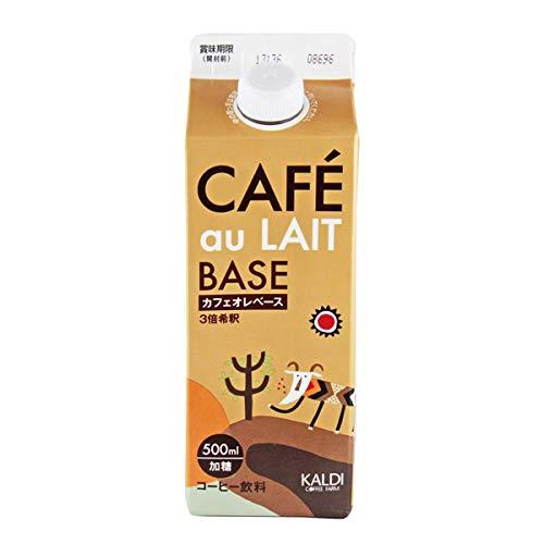 KALDI オリジナル カフェオレベース(濃縮コーヒー) 500ml