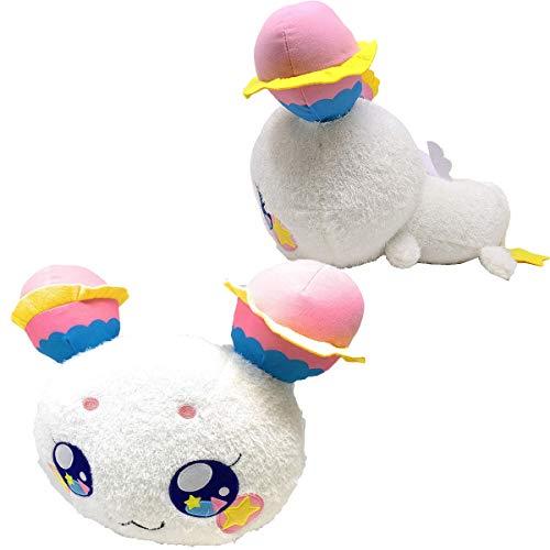 Banpresto Star Twinkle PreCure Very Large Loose Feel Stuffed Soft Plush 32cm