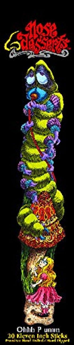 神経障害入射繁栄するNose Desserts 1パック オピウムタイプ フレグランス香り ブランドスティック香 11インチスティック20本 カラーパッケージ