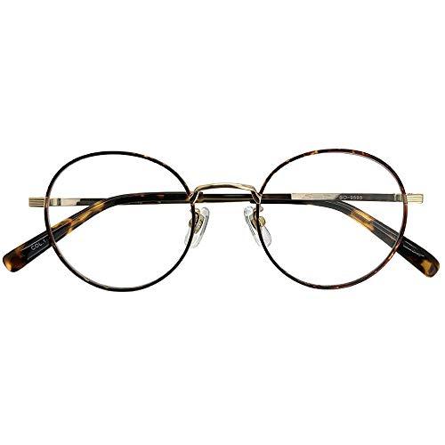 ブルーライトカット 中近両用メガネ ソーホーズクラシック SO-9595 (ゴールド・デミ) (メンズセット) 全額返金保証 老眼鏡 (瞳孔間距離:女性平均60mm〜62mm, 近くを見る度数:+2.0)